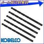 鉄工 ドリル 3.7mm 5本 セット 刃 コベルコ KOBELCO ( 三菱マテリアル ) 鉄工ドリル 穴あけ ビット ストレート ドリル刃 汎用