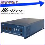 インバーター DC12V 正弦波 定格 1500W 瞬間 3000W 車 AC 電源 コンセント 3口 100V 変換 自動車 車載 カー用品 SXCD-1500 大自工業 メルテック