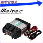 3WAYインバーター 定格300W 12V 「 HC-301 」 大自工業 メルテック meltec 定格300W 最大500W DC24V→100V
