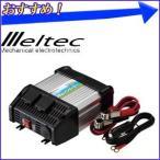 インバーター 3WAY DC24V バッテリー 定格 300W 瞬間 500W 車 AC 電源 コンセント USB 2ポート シガーソケット 変換 100V 車載 HC-301 大自工業 メルテック