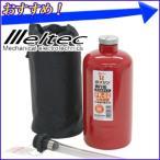 大自工業 メルテック Meltec ガソリン携行缶 ボトルタイプ 1L 「 FK-02 」 1リットル ガソリン缶 ガソリン 燃料 給油 緊急用 燃料タンク ガソリンタンク