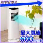 ショッピングスリム 扇風機 タワー型 APIX スリムジェットファン AFT-950R-WH ホワイト 最大風速約600m/分 リモコン付き 送風機 タワーファン AIエコ運転
