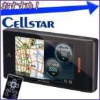 セルスター CELLSTAR ASSURA GPSレーダー探知機 「 AR-202GA 」 3.2インチ GPS一体型 12V 24V Gセンサー ジャイロセンサー 気圧センサー ★★