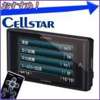 セルスター レーダー探知機 CELLSTAR ASSURA GPSレーダー探知機 「 AR-222RA 」 3.2インチ GPS一体型 12V 24V Gセンサー搭載 ★★