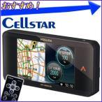 セルスター CELLSTAR ASSURA GPSレーダー探知機 「 AR-252GA 」 3.2インチ GPS一体型 無線LAN搭載 12V 24V Gセンサー ジャイロセンサー 気圧センサー ★★