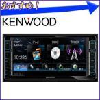 ケンウッド KENWOOD DVD/CD/USB/iPodレシーバー MP3/WMA/AAC/WAV対応 「 DDX6015W 」 ヘッドユニット カーオーディオ バックモニター カーステレオ ★★
