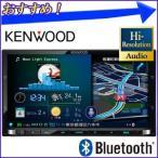 ケンウッド KENWOOD DVD/USB/SD AV ナビゲーションシステム 彩速 「 MDV-Z702 」 ハイレゾ音源対応 4チューナー&4ダイバシティ方式 地デジ Bluetooth内蔵 ★★