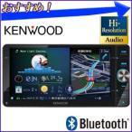 ケンウッド KENWOOD DVD/USB/SD AV ナビゲーションシステム 彩速 「 MDV-Z702W 」 ハイレゾ音源対応 4チューナー&4ダイバシティ方式 地デジ Bluetooth内蔵 ★★