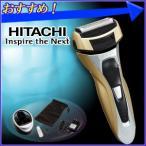 日立 HITACHI 往復式シェーバー エスブレードソニック 「RM-LF2WD N 」 メタリックゴールド LED光乾燥器付属 4枚刃 充電・交流式両用 髭剃り シェーバー