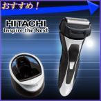 日立 HITACHI 往復式シェーバー エスブレードソニック 「RM-LF2WD B 」 メタリックブラック LED光乾燥器付属 4枚刃 充電・交流式両用 髭剃り シェーバー
