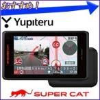 ユピテル レーダー探知機 GPS Yupiteru SUPER CAT GPSレーダー探知機 「 A700 」 3.6インチ ジャイロ Gセンサー 気圧 照度 4センサー搭載