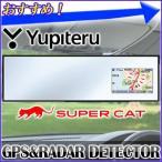 ユピテル Yupiteru SUPER CAT レーダー探知機 ミラー 「GWM105sd」 3.2インチ ジャイロ Gセンサー 気圧 照度 4センサー搭載 ★★