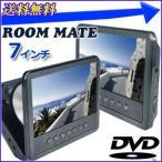 DVDプレーヤー ツインモニター付 本体 車載 7インチ DVDツインモニター EB-RM707T ポータブルDVDプレーヤー CPRM対応 2電源方式 2台同時再生 車載ホルダー付き