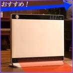 人感センサー付 パネルセラミックヒーター ヒートワイドスリム ホワイト レッド 薄型 ヒーター 1200W 600W