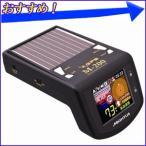 GPSソーラーレーダー探知機 M-200 フルカラーLCD搭載 GPSレーダー探知機 2インチTFT 車載用 GPS搭載 ピットイン Pitin