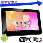 アンドロイド タブレット 本体 7インチ 8GB Android 4.4 デュアルコア CPU 搭載 タブレットPC タッチパネル 液晶 モニタ microSD microUSB 対応 Wi-Fi