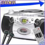 多機能マルチプレーヤー DVDラジカセ カラオケ 専用マイク2本付き ラジオ CD DVD プレーヤー 訳あり