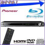 パイオニア Pioneer ブルーレイディスク/DVDプレーヤー 「 BDP-3140 K 」 ブラック HDMI Blu-ray BD DVD CD プレイヤー 据置