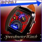 スピードメーターデザイン LEDデジタル腕時計 合皮 ブラック カレンダー表示 デジタルウォッチ デジタル表示 LED腕時計 スピードメーター風 腕時計 メンズ