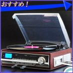 マルチレコードプレーヤー 音楽 ミュージック オーディオ コンポ レコード カセット ラジオ AM FM SD USB MP3 訳あり