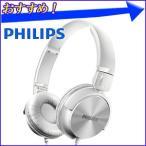 フィリップス PHILIPS ヘッドフォン SHL3060 WT ホワイトヘッドホン イヤホン クッション付き スピーカー