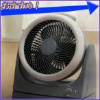 首振りサーキュレーター NEF-CZ1BL ブルー 扇風機 送風機 冷房 上下角度調節 左右首振り 訳あり