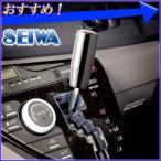 スポーツノブ Y26 メタルブラック セイワ SEIWA ストレート 真鍮 スポーツシフトノブ MT車 AT車 車用 チェンジ ギアノブ