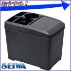 ������ SEIWA ����Ȣ �����ȥܥå��� W734 ���դ� �ֺ� �ɥ�ۥ���� �� ��ư�� ���ߥХ� ���ץå��� ��ʪ���� ���� ��������