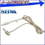 オーディオケーブルSW2 M151 セイワ SEIWA ゴールド 3.5mm ステレオミニジャック AUXケーブル ミニプラグ 車 車載 車内 音楽 カーオーディオ コード
