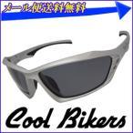 偏光サングラス COOLBIKERS クールバイカーズ 偏光 ポリカ サングラス CB20000-6 バイクサングラス スモーク 偏光レンズ 釣り ドライブ