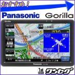 カーナビ ポータブル 7インチ パナソニック ゴリラ カーナビゲーション CN-G700D ワンセグ GPS SSDポータブルカーナビゲーション 16GB 12V 24V ★★