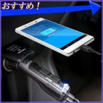 トランスミッター スマートフォン用 TT518K 12V 24V 車 FM USB 接続 スマホ 音楽 FMトランスミッター 充電 車載 シガーソケット ステレオ