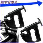 ビードヘルパー タイヤチェンジャー 2個セット タイヤ交換 タイヤ 脱着 交換 車 冬用タイヤ スタッドレスタイヤ