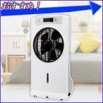 冷風扇 ミスト冷風扇 CuCuLu WS-001 扇風機 冷風機 タワー冷風扇 ミストファン タワーファン エスキュービズム通商