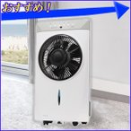 冷風扇 ミスト冷風扇 CuCuLu WS-003 扇風機 冷風機 タワー冷風扇 ミストファン タワーファン エスキュービズム通商
