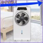 冷風扇 ミスト冷風扇 CuCuLu WS-004 扇風機 冷風機 タワー冷風扇 ミストファン タワーファン エスキュービズム通商