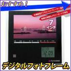 デジタルフォトフレーム 7インチワイド液晶 デジタルフォトフレーム DPH-MS01B SHAMIE シャミー 天気予報 カレンダー 時計表示付き 訳あり