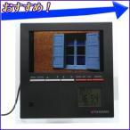 デジタルフォトフレーム 7インチワイド液晶 デジタルフォトフレーム DPH-MS02B 天気予報 カレンダー 時計表示付き 訳あり