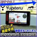 レーダー探知機 ユピテル Yupiteru GPS&レーダー探知機 GWR303sd スーパーキャット 3.6インチ 静電式タッチパネル ジャイロ Gセンサー 気圧 照度 ★★