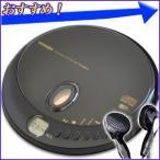 ポータブルCDプレーヤー 本体 AC-P01W ホワイト オーディオ CD ウォークマン 音楽用ポータブルCDプレーヤー ASPILITY エスキュービズム 訳あり