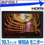 車載モニター 後部座席 取り付け スタンド 大画面 10.1型 ヘッドレストモニター 車 HDMI 接続 ヘッドレスト モニター 取付 リモコン LEDバックライト WXGA