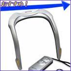3D体感サウンドシステムスピーカー 肩のせスピーカー U-BEAT 「 SVS-01 」 3D立体音響効果 ユービート Uビート スピーカー サウンド 重低音 訳あり