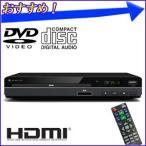 HDMI端子搭載DVDプレーヤー ADV-05