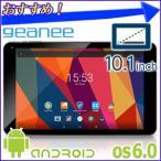 タブレット 10.1インチ 本体 Android タブレット型PC ADP-1006LTE Android6搭載 無線LAN SIM LTE対応 Bluetooth GPSセンサー geanee