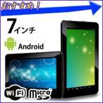 タブレット 7インチ 本体 新品 アンドロイド 4.2搭載 タブレットPC Android CPU デュアルコア Wi-Fi 音楽 写真 動画 再生 カメラ アプリ