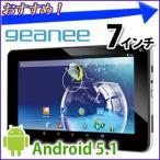 タブレット 本体 7インチ Android Bluetooth 無線LAN タブレットPC アンドロイド 8GB クアッドコア インターネット Android5.1 geanee