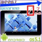 タブレット 7インチ 本体 Android タブレット型PC ADP-737 Android5.1搭載 無線LAN Bluetooth Gセンサー geanee