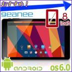 タブレット 8インチ 本体 Android タブレット型PC ADP-802LTE Android6搭載 無線LAN SIM LTE対応 Bluetooth GPSセンサー geanee