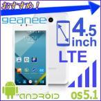 スマートフォン 本体 SIMフリー LTE デザリング Android アンドロイド 4.5インチ GM-01A 携帯電話 モバイル スマホ 端末
