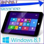 タブレット 7インチ 本体 Windows タブレット型PC WDP-072-1G16G-BT intel Windows8.1搭載 無線LAN Bluetooth geanee
